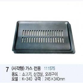 성일로스타 사각형 가스전용 마블 코팅 불판 24.5cm x 34cm