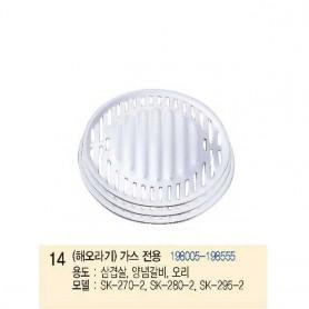 성일로스타 해오라기 가스전용 스텐 불판 2.5T 27cm