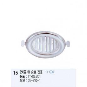 성일로스타 빗줄기 숯불전용 스텐 불판 2.5T
