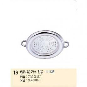 성일로스타 엠보싱 가스전용 스텐 불판 2.5T