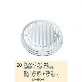 성일로스타 해오라기 가스전용 3중불판 27cm