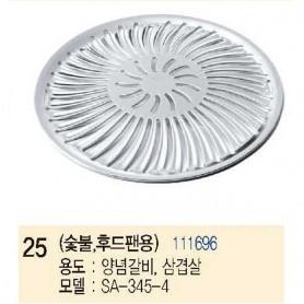 성일로스타 숯불 후드팬용 3중불판 01