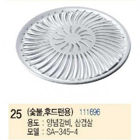 성일로스타 숯불 후드팬용 3중불판 02