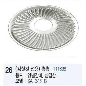 성일로스타 김삿갓 전용 촘촘 3중불판