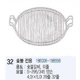 성일로스타 숯불 전용 스텐봉 양손 불판 4.0T
