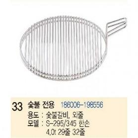 성일로스타 숯불 전용 스텐봉 외줄 한손 불판 4.0T