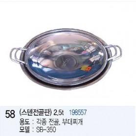 성일로스타 스텐전골판 2.5T