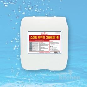 스마트 식기세척기 전용세제 1종 / 업소용 식기세척기 세제 / 대용량 식기세척기 전용세제 18리터