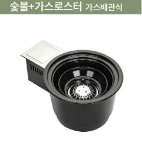 한국GM 숯불 + 가스로스터 상향식 닥트공사용 가스로스타