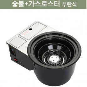 한국GM 숯불 + 가스로스터 상향식 닥트공사용 부탄 가스로스타
