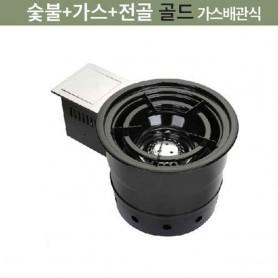 한국GM 숯불 + 가스 + 전골 로스터 상향식 닥트공사용 부탄 가스로스타