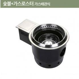 한국GM 원형하향식 숯불 + 가스 + 전골 로스터 닥트공사용 가스로스타 로스터