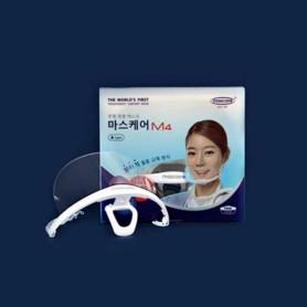 DW M4 A타입 투명 위생 마스크 입가리개 / 조리용 마스크